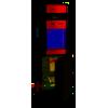 HotFrost V745CST red компрессорный